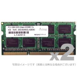 ADS12800N-8GW
