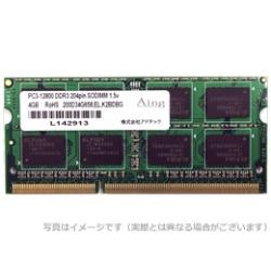 ADS12800N-H2G