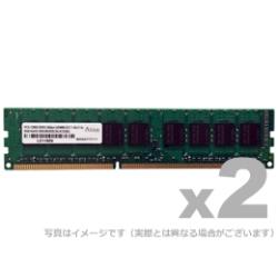 ADS12800D-HE4GW
