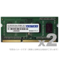 ADM14900N-L4GW