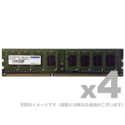 ADS12800D-LH2G4