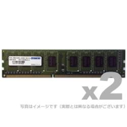 ADS12800D-LH2GW