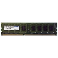 ADS12800D-LH4G