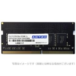 ADS2133N-16G