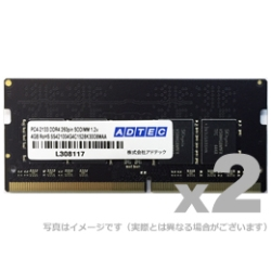 ADS2133N-8GW