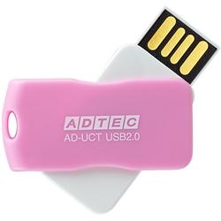 AD-UCTP16G-U2