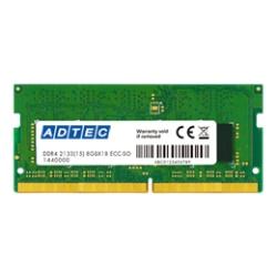 ADS2133N-E16G