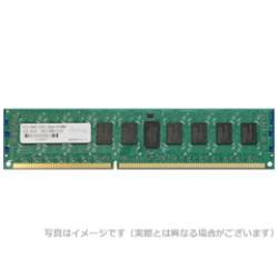 ADS5300D-R512S