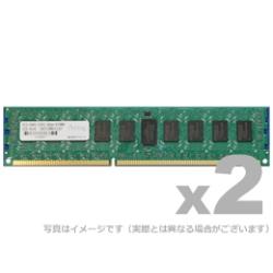ADS5300D-R1GSW