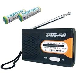 【クリックで詳細表示】災害対策 非常用水電池 NOPOPO付AM/FMラジオセット NWP-NFR-D