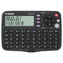 4091B001