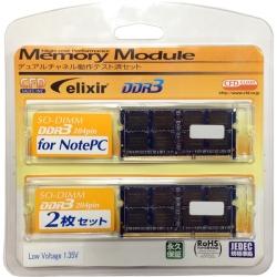 �m�[�gPC�p PC3-12800 CL11 8GB×2���g 1.35V  DDR3 W3N1600Q-L8G