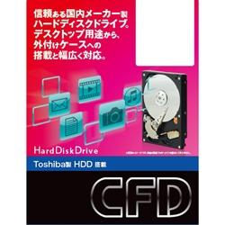 CHHD-S6TDP06B
