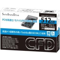 CSSD-S6T512NHG6Z