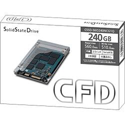 SSD 240GB 2.5inch リード560MB/s ライト510MB/s TLC(Hynix製) CSSD-S6O240NCG1Q