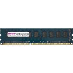 CD4G-D3LUE1600