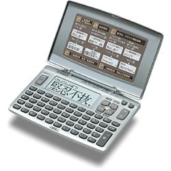 電子辞書 XD-90-N