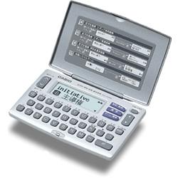 電子辞書 XD-E55-N