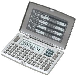 XD-J55-N