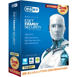 CS14248309 5980円 ESET ファミリー セキュリティ 3年版 10万本限定 CITS ES06 006