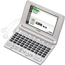 XD-SC5100GD