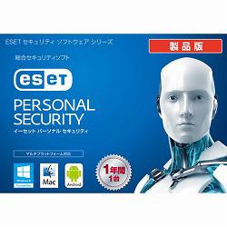ESET パーソナル セキュリティ 1年1ライセンス バンドル