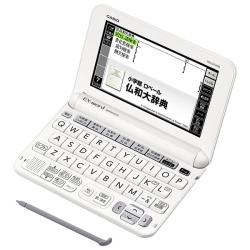 XD-G7200