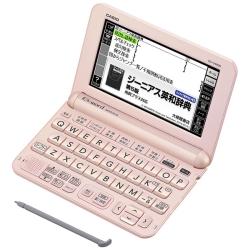 XD-G4800PK