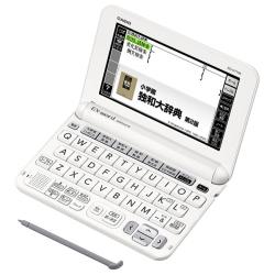 XD-G7100