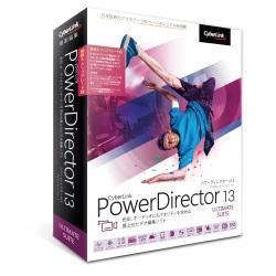 PowerDirector 13 Ultimate Suite 乗換え・アップグレード版 PDR13ULSSG-001