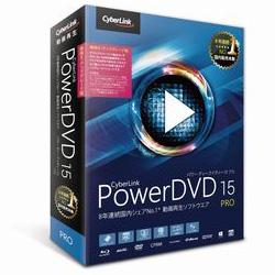 DVD15PROSG-001