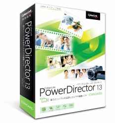 PowerDirector 13 Standard 通常版 PDR13STDNM-001