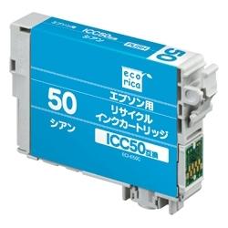 ECI-E50C