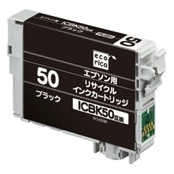 ECI-E50B