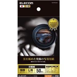 EJK-RCL50