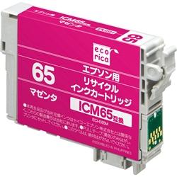 ECI-E65M