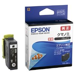 カラリオプリンター用 インクカートリッジ/クマノミ(ブラック増量タイプ) KUI-BK-L