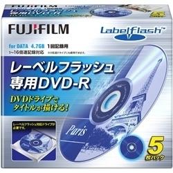 DDR47HX5 LF 16X