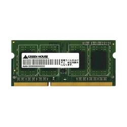 GH-DWT1600-8GB