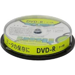 GH-DVDRDB10