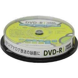 GH-DVDRCB10