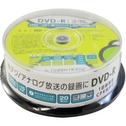 GH-DVDRCB20