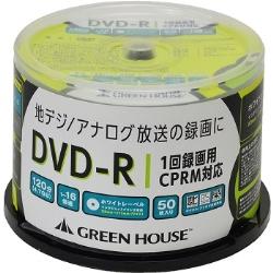 GH-DVDRCB50