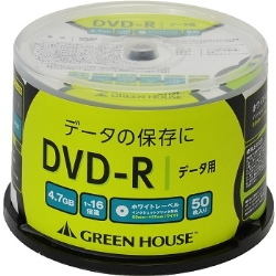 GH-DVDRDB50