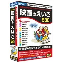 GMCD-054B