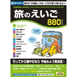 GMCD-050B