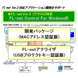 KE-SFL3WIN+A30-K
