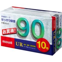 UR-90M 10P