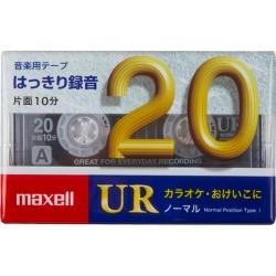 UR-20M