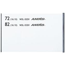 WOL-D30V